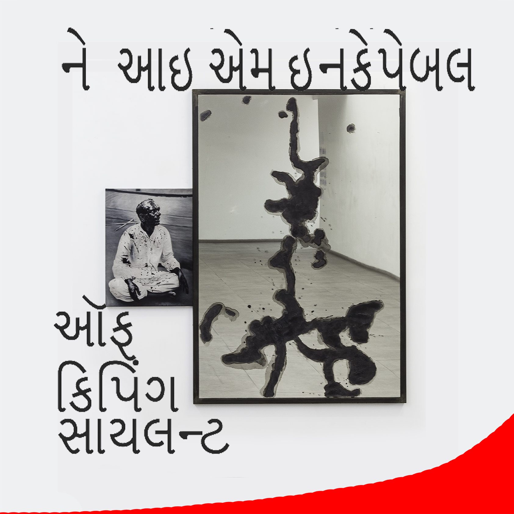 10April2019-Gujarati